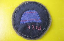 US ARMY PATCH 93rd INFANTRY DIVISION