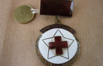 SOVIET UNION BADGE OF HONOUR FOR THE DONATION OF BLOOD