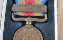 JAPANESE CHIANA INCIDENT MEDAL WW2