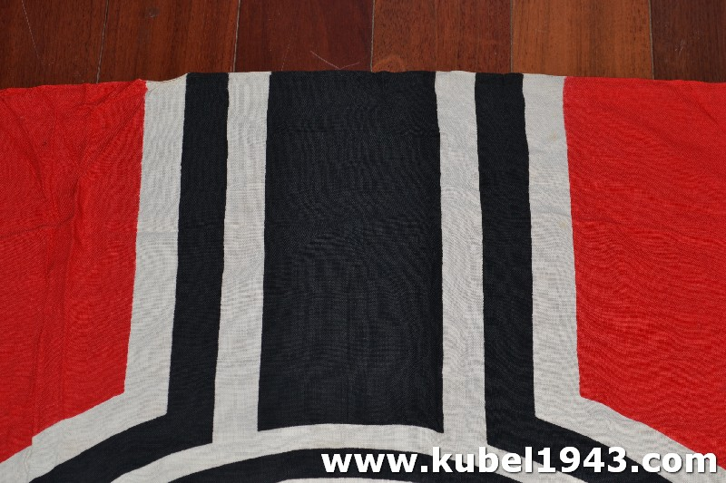 Bandiere------------Rarest nazi ww2 german flag 1,50 x 2,50 cod TO333