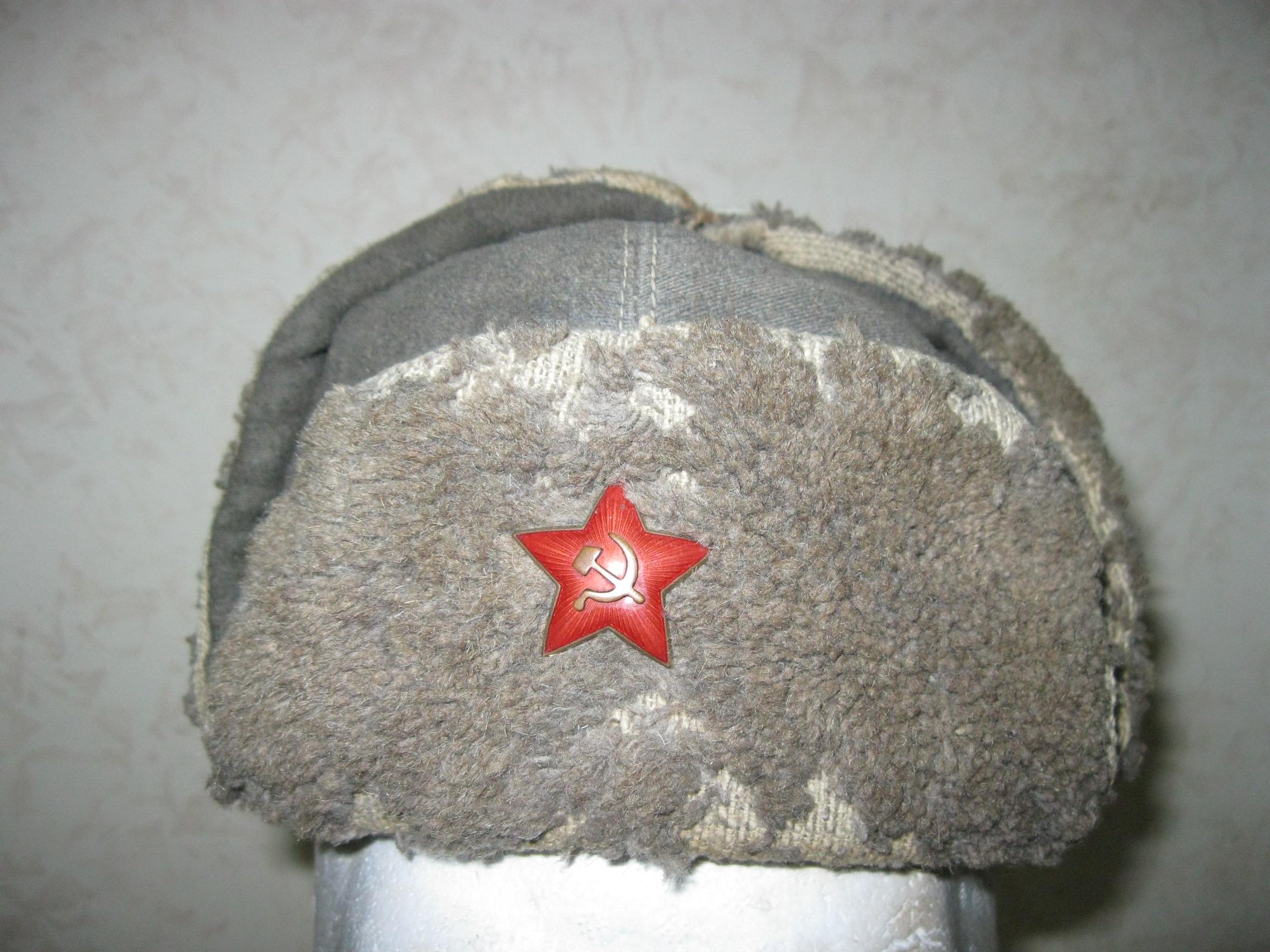 Copricapo Berretti Soviet Union Cccp Ww2 Ushanka Caps